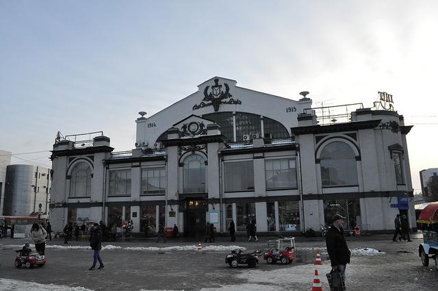 Крытый рынок, Саратов