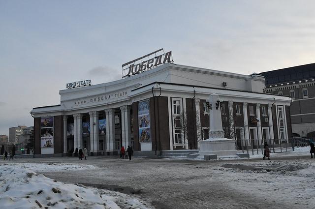 Кинотеатр «Победа», Саратов