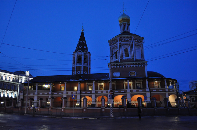 Свято-Троицкий кафедральный собор, Саратов