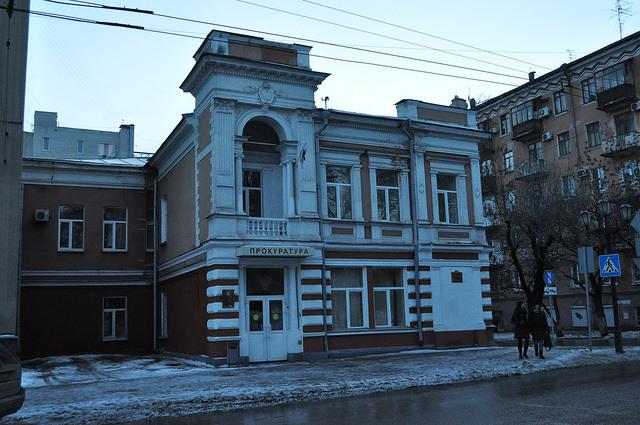 Прокуратура Волжского района Саратова (особняк Н.П. Корбутовского)
