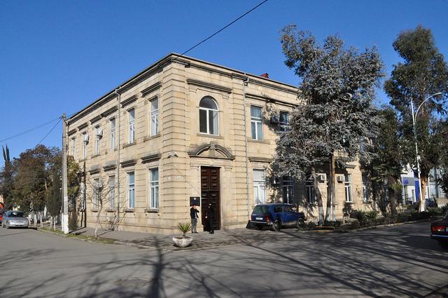 Ленкоранский Государственный университет