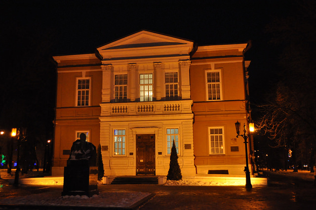 Художественный музей им. А. Н. Радищева, Саратов