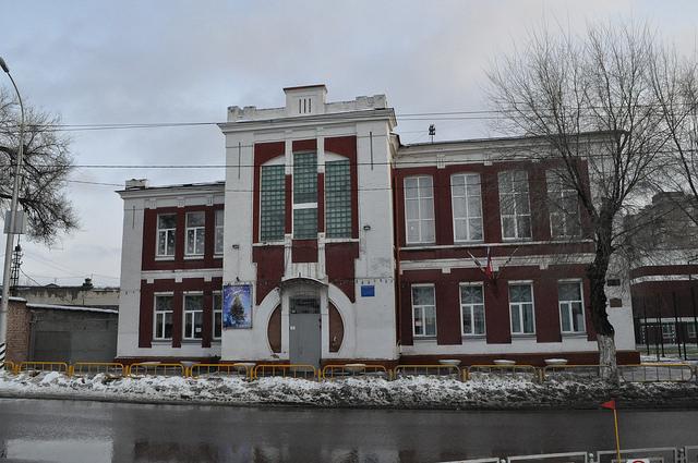 Школа №1, Саратов