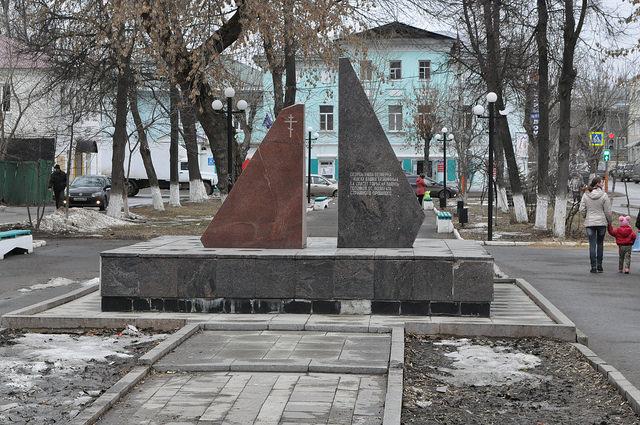 Памятник жертвам политических репрессий в Муроме