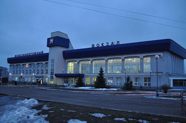 Вокзал Ковров-1