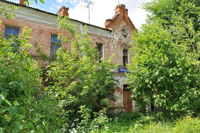 Вокзал ст. Манаенки