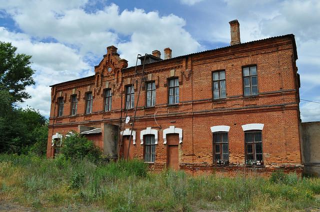 Вокзал ст. Пономарёво