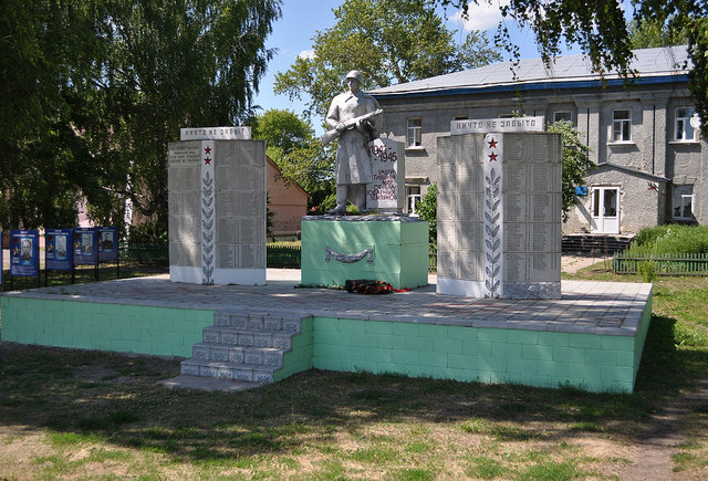 Мемориал в Чернаве