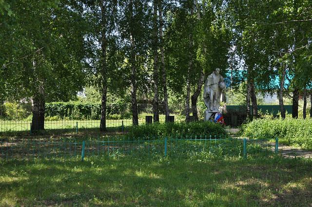 Мемориал в Богородицком