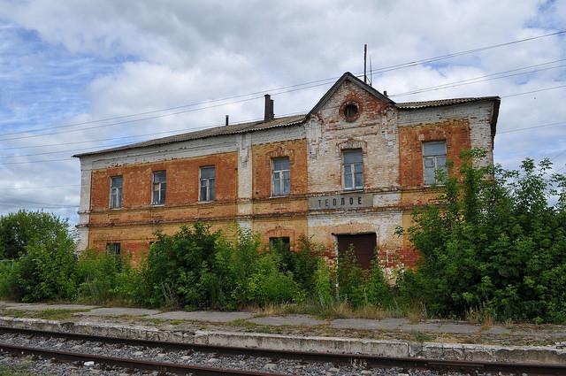Вокзал ст. Тёплое