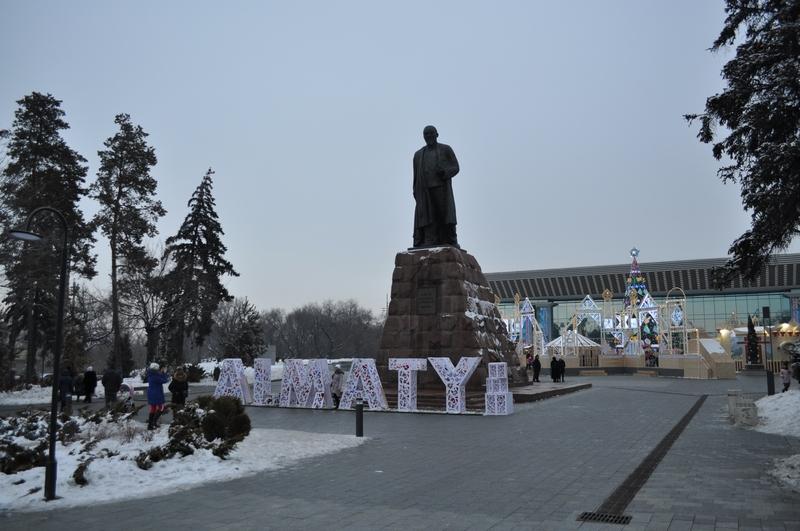 Памятник Абаю Кунанбаеву, Алматы