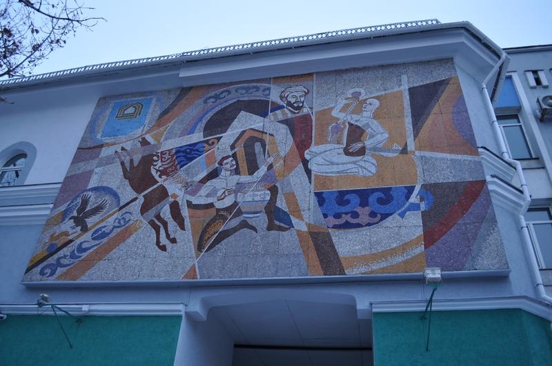 Казахстанский институт менеджмента, экономики и прогнозирования, Алматы