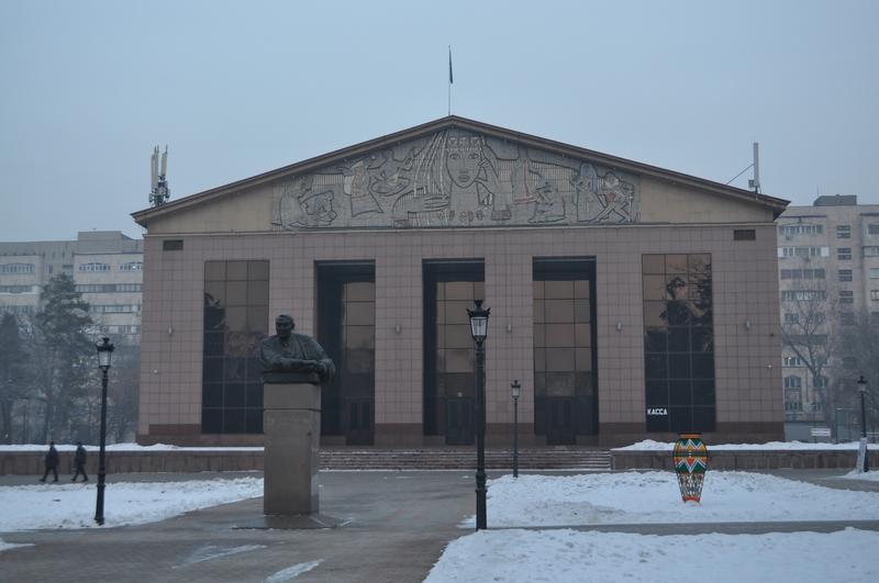 ТЮЗ имени Г. Мусрепова, Алматы