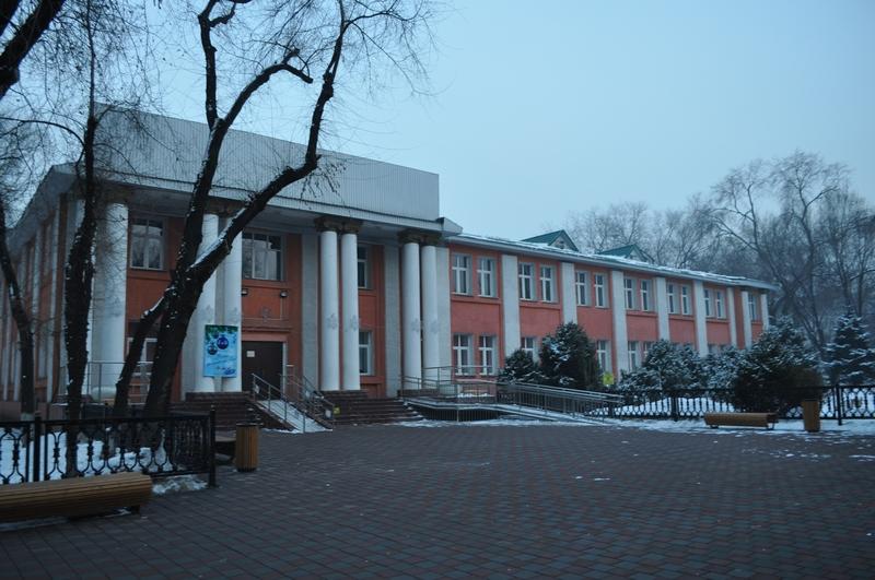 Гимназия №147, Алматы