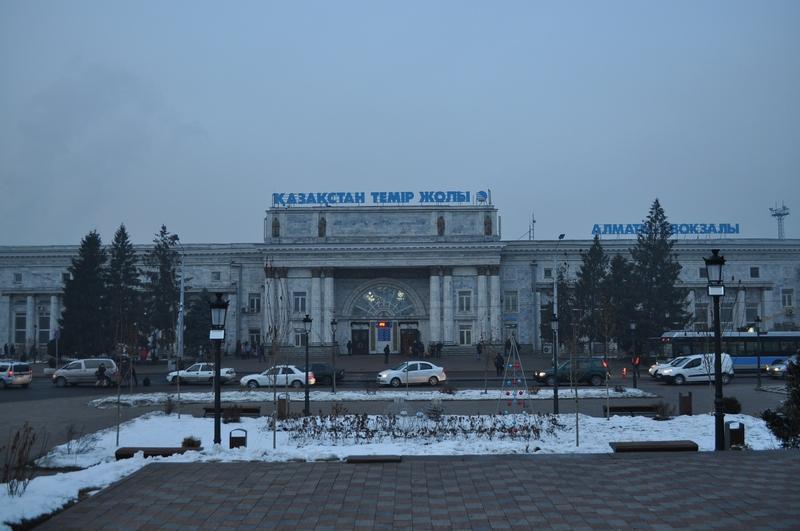 Вокзал Алматы-2