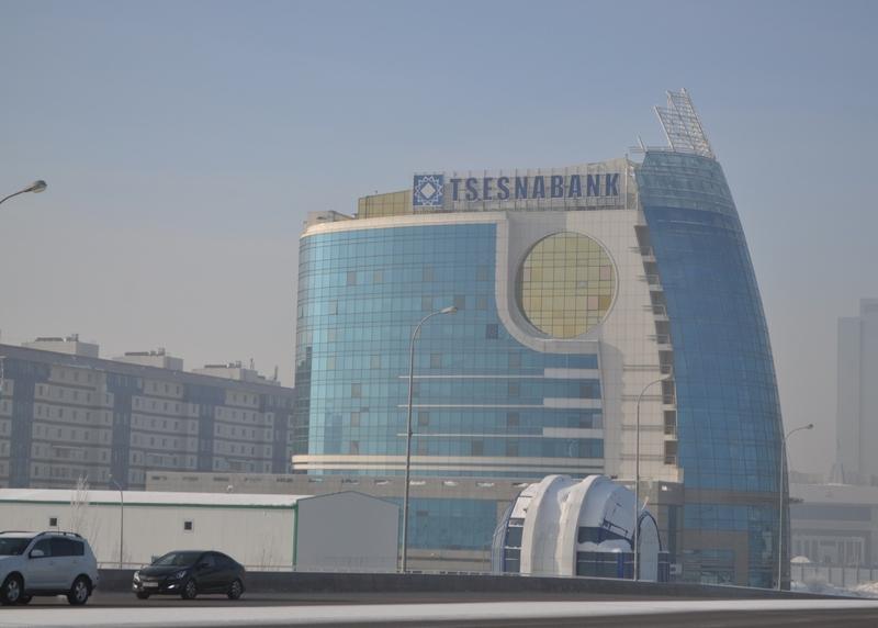 Цеснабанк, Астана
