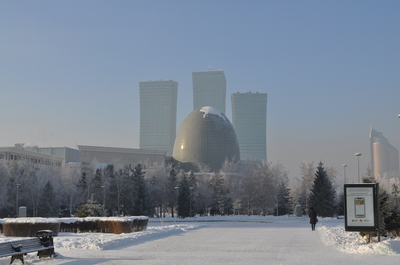 Национальный Архив Республики Казахстан, Астана