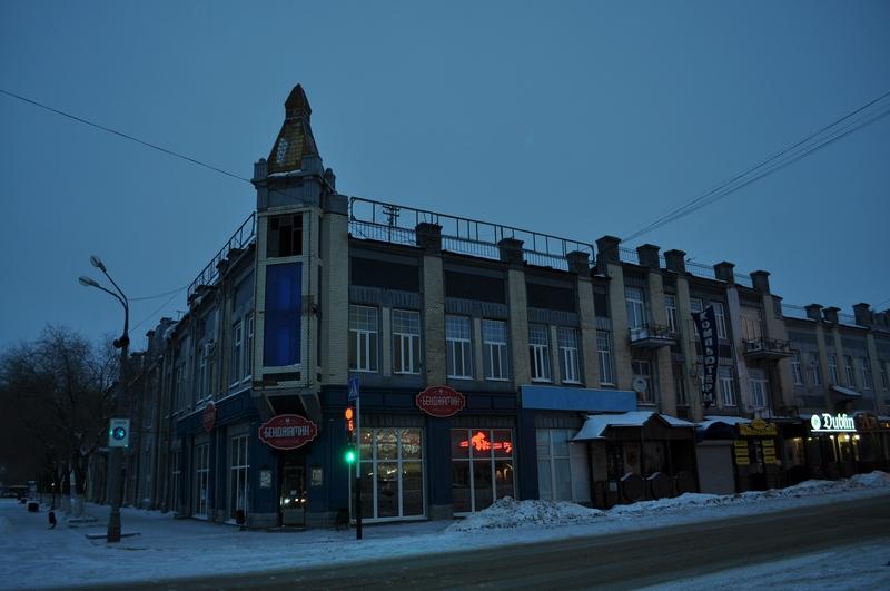Дом офицеров Оренбургского гарнизона