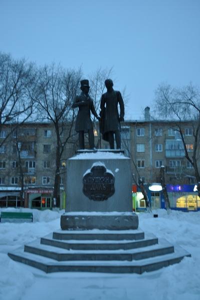 Памятник А. С. Пушкину и В. И. Далю, Оренбург