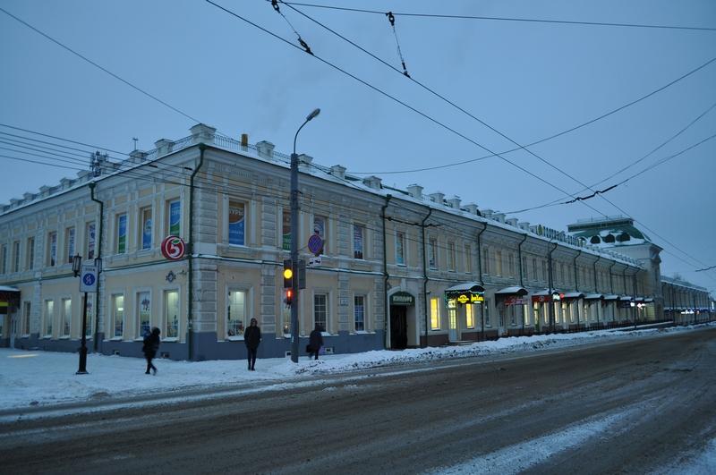 Гостиный Двор. Оренбург