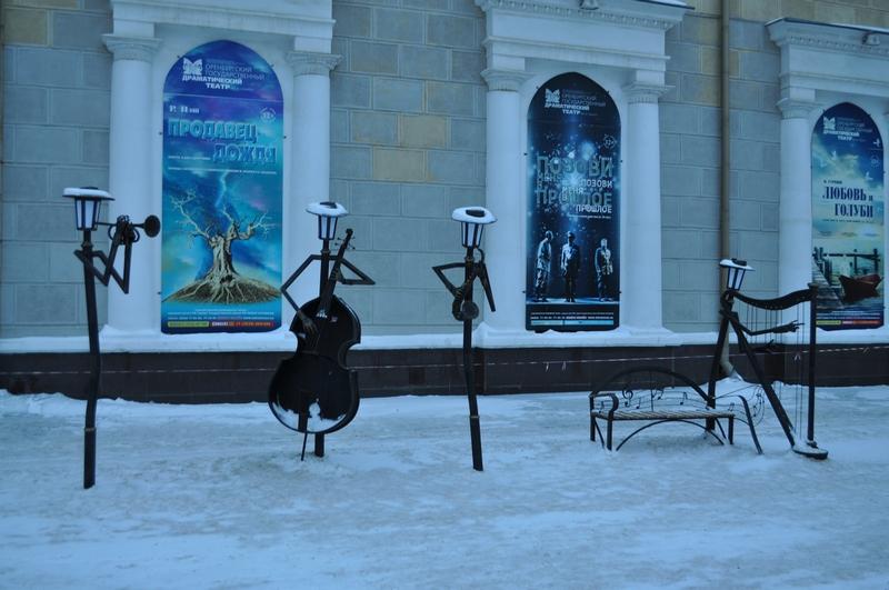 Фонари-музыканты, Оренбург