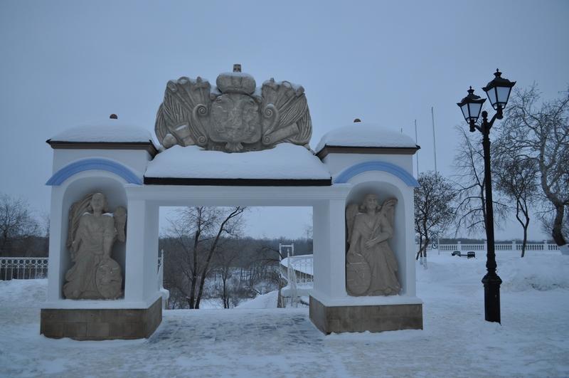 Елизаветинские ворота, Оренбург
