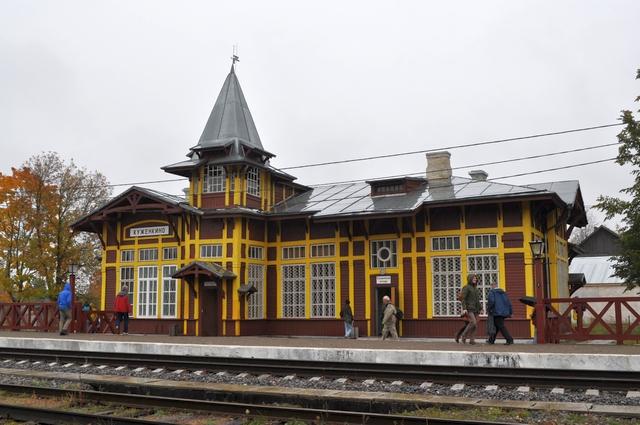 Вокзал Куженкино