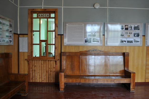 Зал ожидания Куженкино