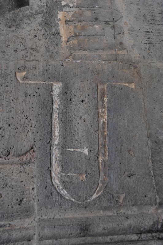 Церковь Святого Арутюна, монастырь Кечарис, Цахкадзор, Армения