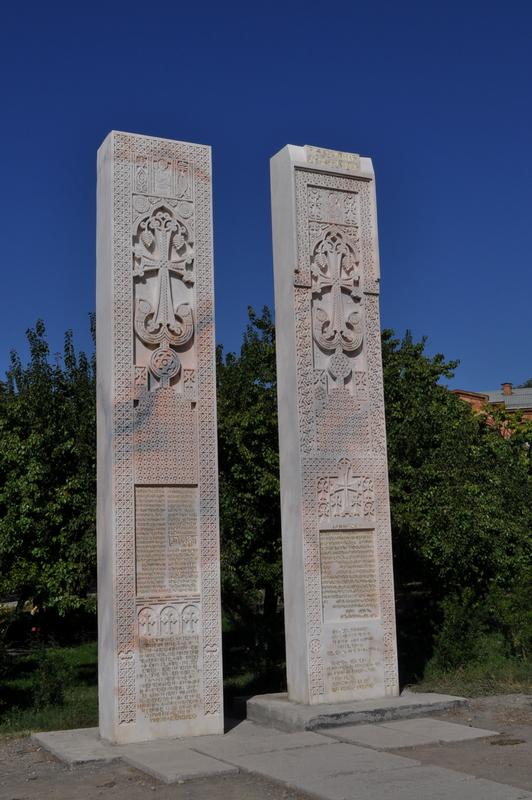 Хачкары, монастырь Эчмиадзин, Вагаршапат, Армения