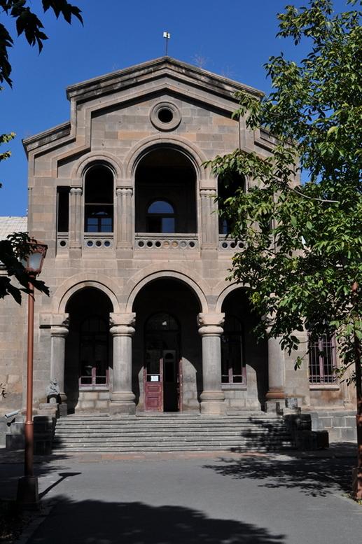 Семинария, монастырь Эчмиадзин, Вагаршапат, Армения