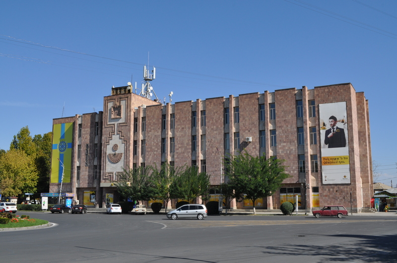 Почта, Вагаршапат, Армения