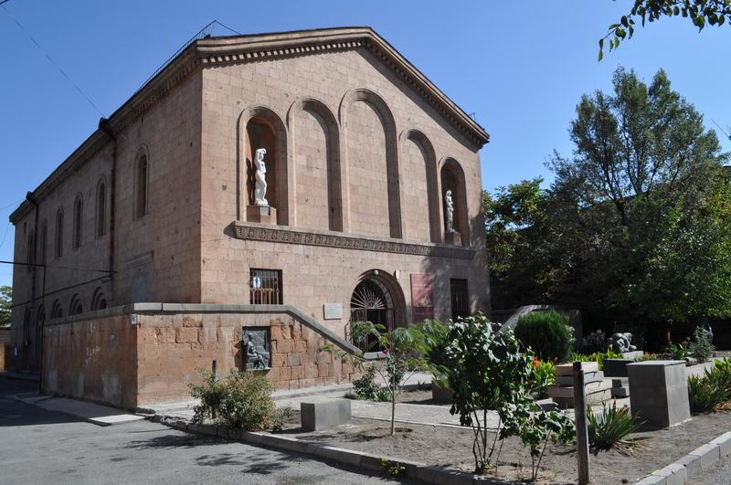 Музей Хорена Тер-Арутюняна, Вагаршапат, Армения