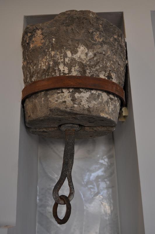 Замковый камень купола, Звартноц, Армения