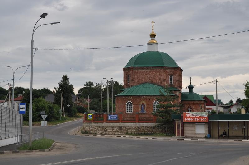 Храм Рождества Богородицы, Лебедянь
