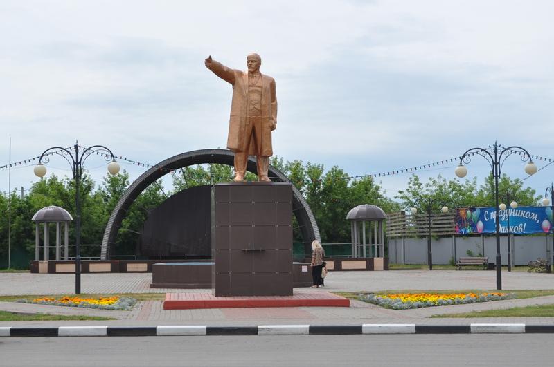 Памятник Ленину, Данков