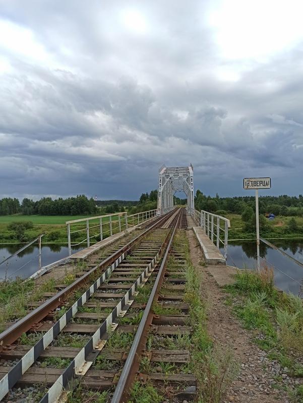 Железнодорожный мост через Тверцу ветки на Васильевский Мох